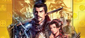 Historische Aufbau-Strategie im alten Japan