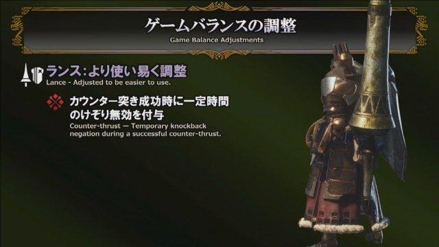 Screenshot - Monster Hunter: World (PS4) 92561230