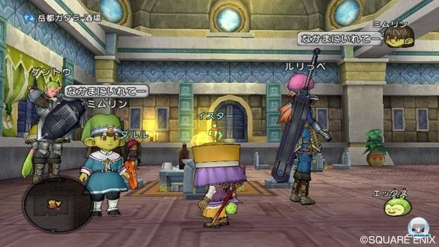 Screenshot - Dragon Quest X Online (Wii) 2282157