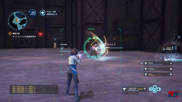 Screenshot - Sword Art Online: Fatal Bullet (PC) 92565866
