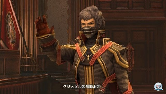 Screenshot - Final Fantasy Type-0 (PSP) 2218232