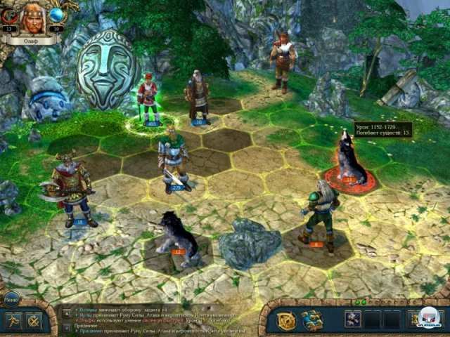 Screenshot - King&#039;s Bounty: Warriors of the North (PC-CDROM)