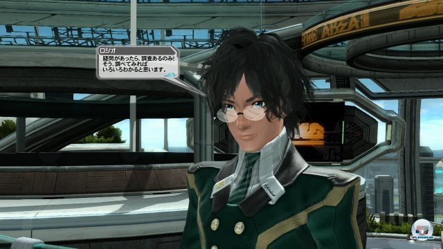 Screenshot - Phantasy Star Online 2 (PC) 2368162