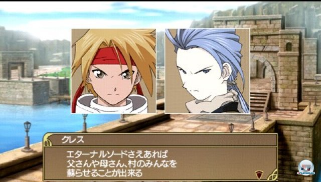Screenshot - Tales of the Heroes: Twin Brave (PSP) 2287402
