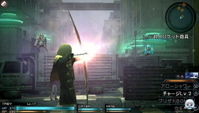 Screenshot - Final Fantasy Type-0 (PSP) 2260707