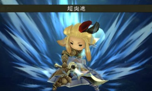 Screenshot - Bravely Default: Flying Fairy (3DS) 2372352