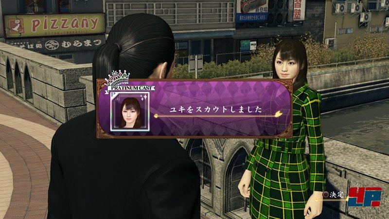 screenshot yakuza zero chikai no basho playstation3 92495563