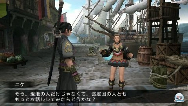 Screenshot - Frontier Gate (PSP) 2235563
