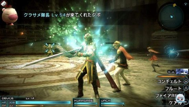 Screenshot - Final Fantasy Type-0 (PSP) 2260757