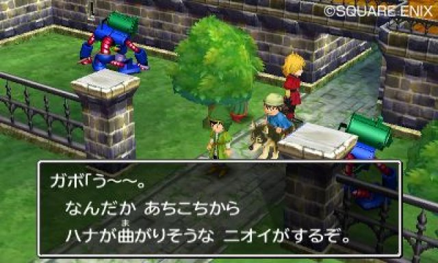 Screenshot - Dragon Quest VII (3DS) 92427337