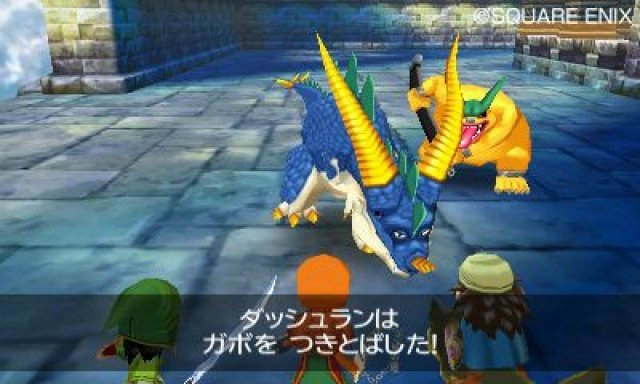 Screenshot - Dragon Quest VII (3DS) 92427357