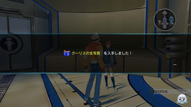 Screenshot - EX Troopers (PlayStation3) 92402217