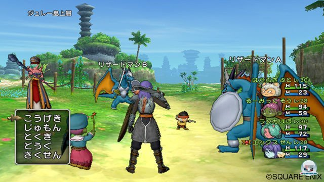 Screenshot - Dragon Quest X Online (Wii) 2287252