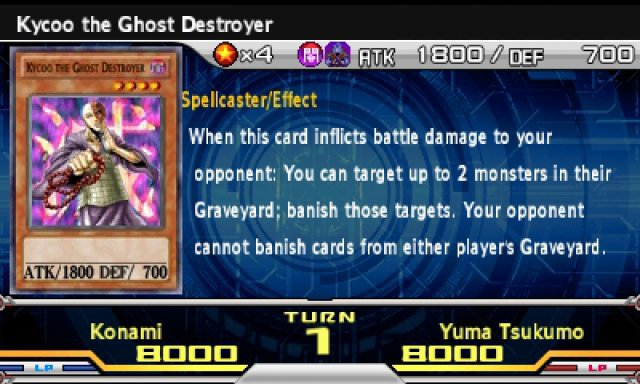 Screenshot - Yu-Gi-Oh! Zexal World Duel Carnival  (3DS) 92484612