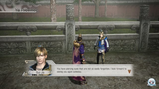 Screenshot - Dynasty Warriors 7: Xtreme Legends (PlayStation3) 2286667