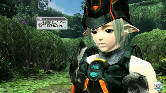 Screenshot - Phantasy Star Online 2 (PC) 2368317