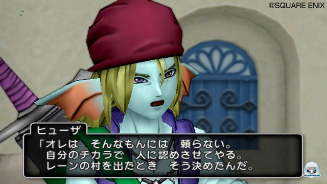 Screenshot - Dragon Quest X Online (Wii) 2365382