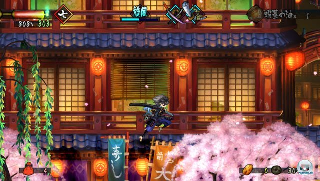 Screenshot - Muramasa: The Demon Blade (PS_Vita)