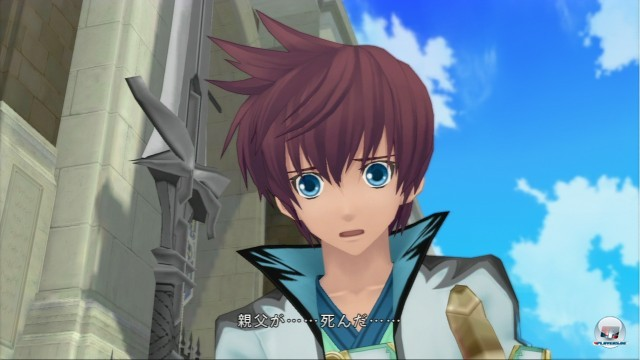 Screenshot - Tales of Graces (PlayStation3) 2222877