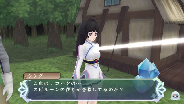 Screenshot - Tales of Hearts (PS_Vita) 92433362