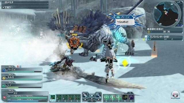 Screenshot - Phantasy Star Online 2 (PC) 2366407