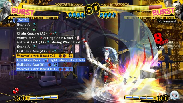 Screenshot - Persona 4: Arena (360)