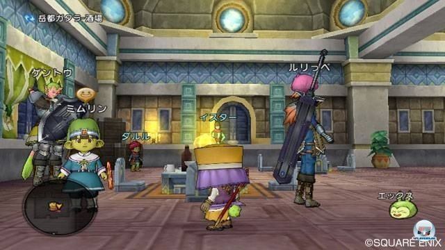Screenshot - Dragon Quest X Online (Wii) 2282132