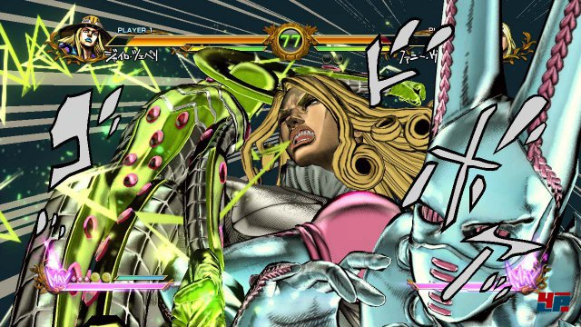 Screenshot - JoJo's Bizarre Adventure: All Star Battle (PlayStation3)