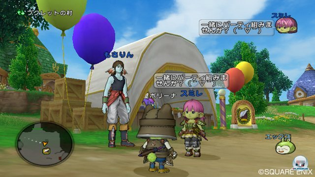 Screenshot - Dragon Quest X Online (Wii) 2375942