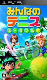 Alle Infos zu Everybody's Tennis (PSP)