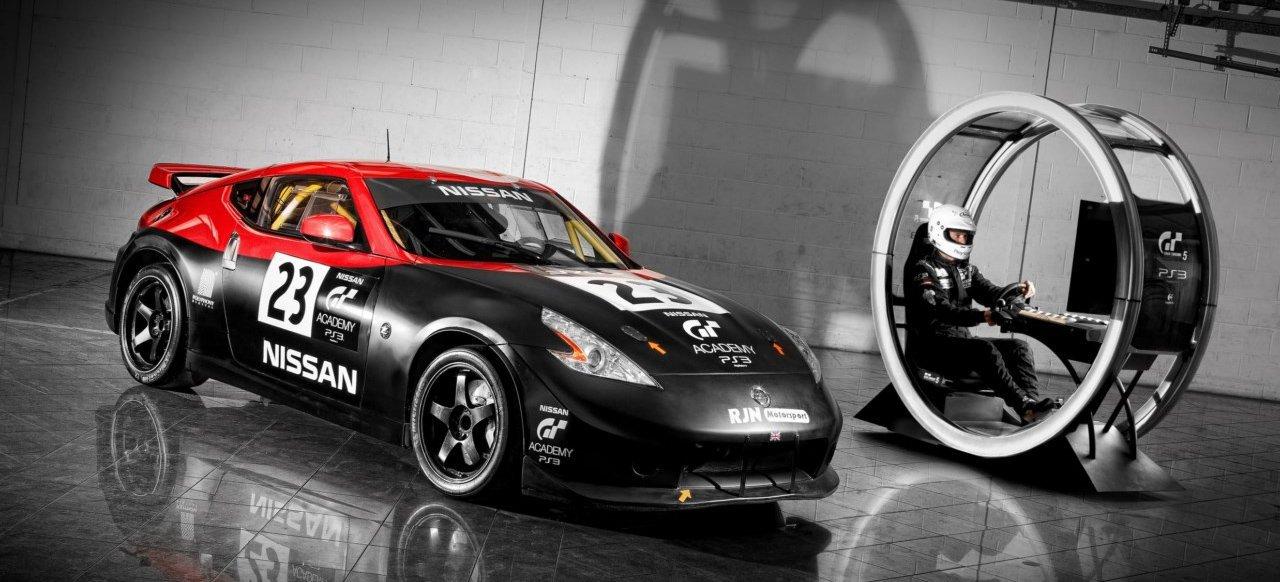 GT Academy (Sonstiges) von Sony / Nissan