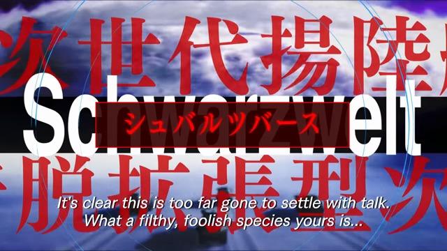 3DS-Ankündigung (USA)